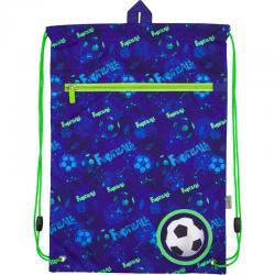 Сумка для сменной обуви спортивной формы с доп. карманом Kite Football K18-601M-7