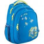 Рюкзак школьный подростковый ортопедический Kite Take'n'Go K18-801L-11