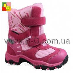 Зимние термоботинки розовые B&G модель R161-3203 р.р 27