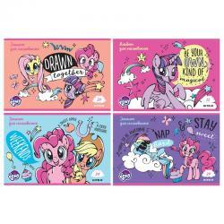 Альбом для рисования Kite My Little Pony, 24 листа LP19-242