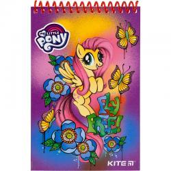 Блокнот пластиковый KITE My Little Pony LP19-196, А6, 48 листов, нелинованный