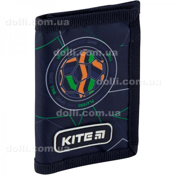 Кошелек школьный Kite Football K20-650-4