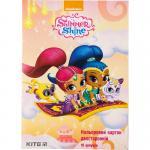 Картон цветной двусторонний Shimmer&Shine SH18-255