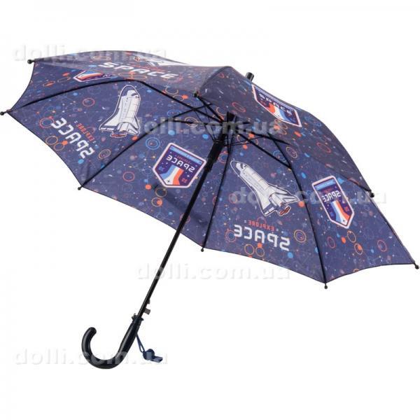 Зонтик Kite Space K19-2001-1