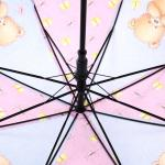 Зонтик Kite Popcorn Bear PO17-2001