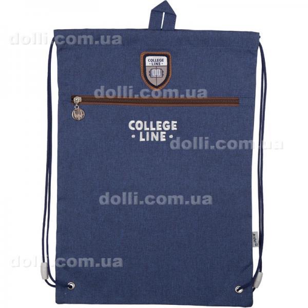 Сумка для сменной обуви спортивной формы с доп. карманом Kite College Line K18-601M-15