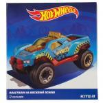Набор для первоклассника Kite Hot Wheels K21-S02