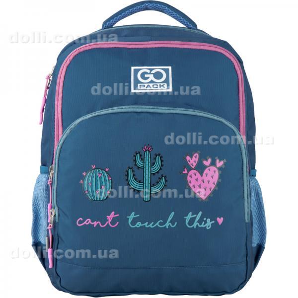 Рюкзак школьный GoPack Education GO20-113M-2 Don't touch this